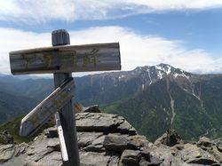 アサヨ山頂と仙丈.jpg