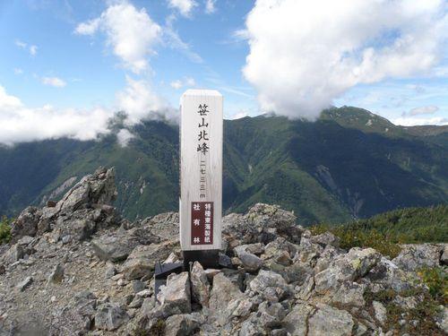 笹山北峰.jpg