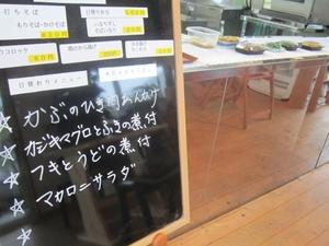 惣菜②.jpg