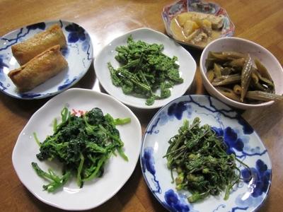惣菜.jpg