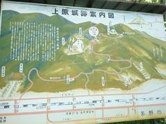 ⑥上原城跡地図.jpgのサムネール画像