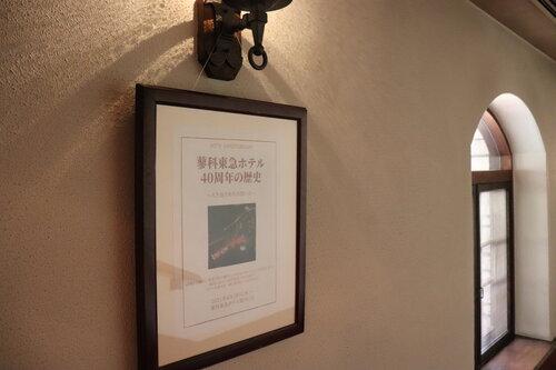 蓼科東急ホテル40周年写真展示1.JPG