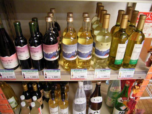 新しく販売ワイン 30.jpg