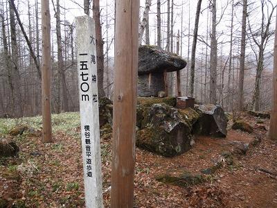 春の大滝神社.jpg