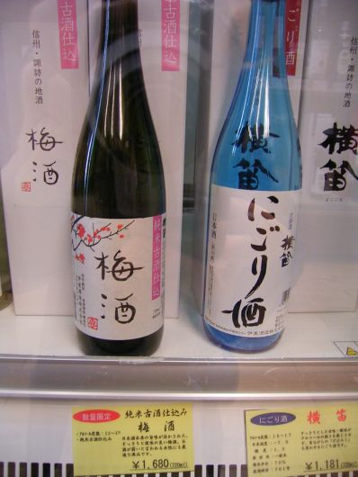 梅酒・にごり酒 30.jpg