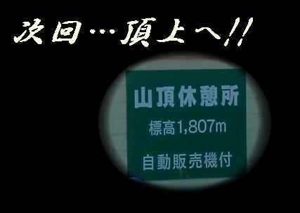 11きり.png