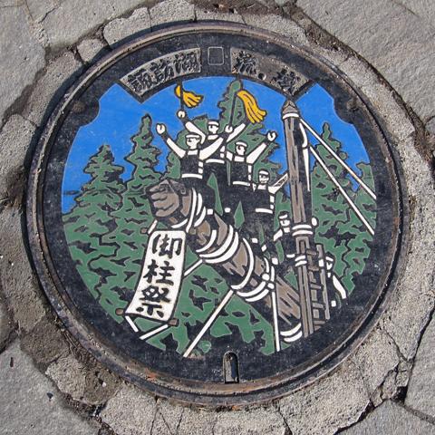 2諏訪広域.jpg