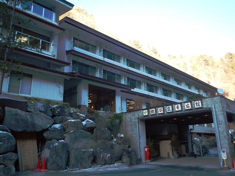 2.横谷温泉旅館.JPG