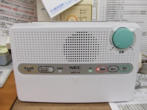 2.170711無線受信機.jpg