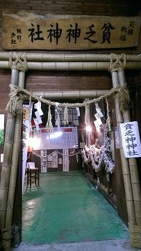 20170829takizawa2.jpg
