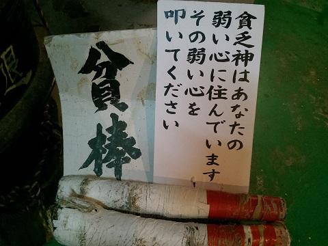 20170829takizawa3.jpg