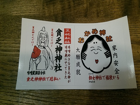 20170829takizawa7.jpg