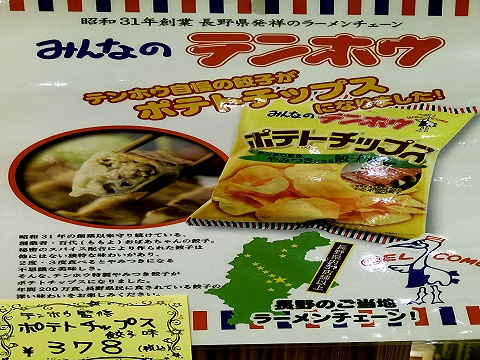 20170906takizawa2.jpg