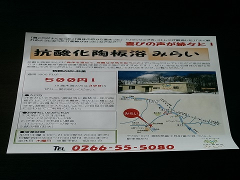 20170912takizawa2.jpg