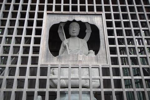3.慈恩寺 地蔵尊b.JPG