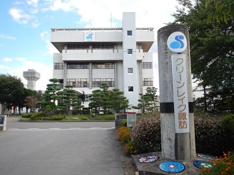 3.160901クリーンレイクセンター入口.JPG