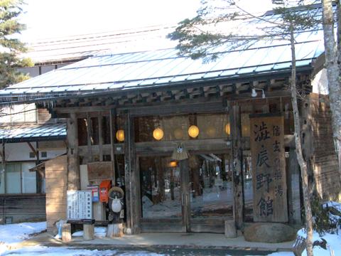 4.渋・辰野館.JPG