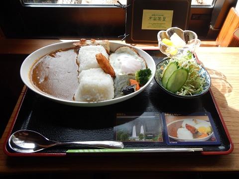 4.miwa-dam curry.jpg