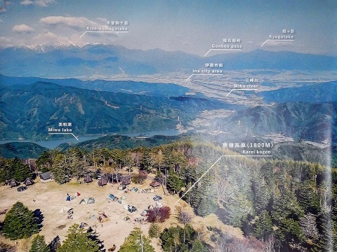 6.karei-kogen b.jpg