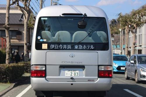 IMG_2095toukyuubasu.jpg