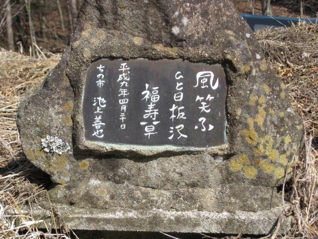 IMG_2237坂.jpg