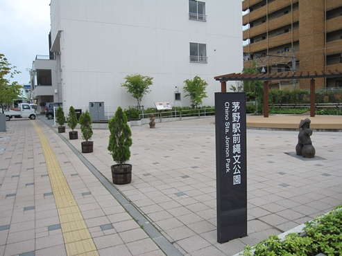 IMG_3396.JPG