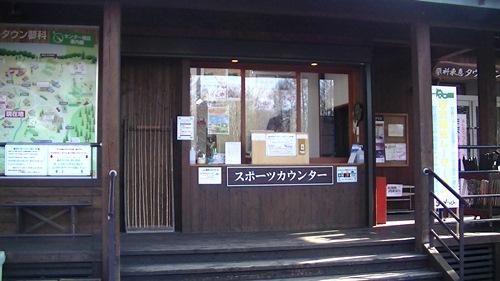PIC_0273.JPG