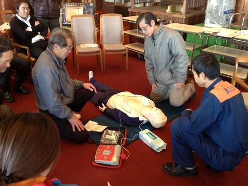 koushuu212.12.15.jpg