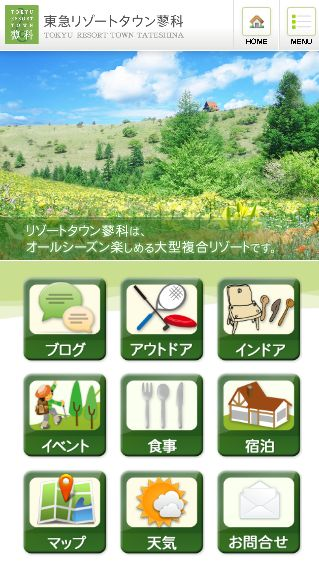 smartsite-top.jpg