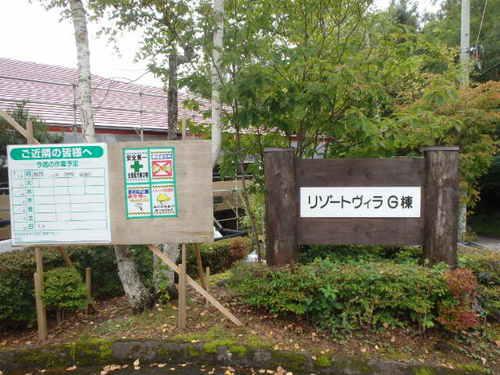 1G20150918-1.JPGのサムネール画像