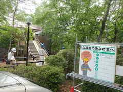 ①-13A入口.JPG