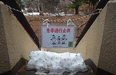 mng_winter_02.jpg